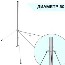 Купить Мачту диаметр 50 оптом Ростов-на-дону