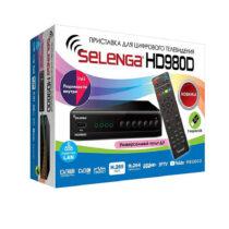 Купить ресивер SELENGA HD980D в наличие Ростов-на-Дону, оптом, в розницу. Доставка.